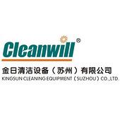 金日清洁设备(苏州)有限公司