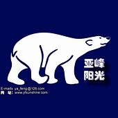 亚峰阳光(北京)生物科技有限公司