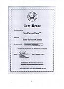 羊毛组织认证