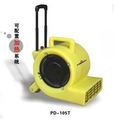 PD-105T加热吹风机