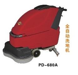 PD-680A全自动洗地机