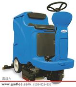 洗地机嘉得力Gadlee GT115驾驶式洗地机