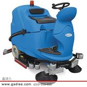 洗地机嘉得力Gadlee GT180 75RS驾驶式洗地机