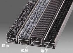KD-1479-地垫/地毯