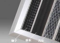 KD-2281-地垫/地毯
