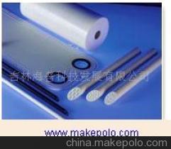 平板超滤膜/超滤设备