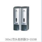 300ml双头皂液器CD-2029B