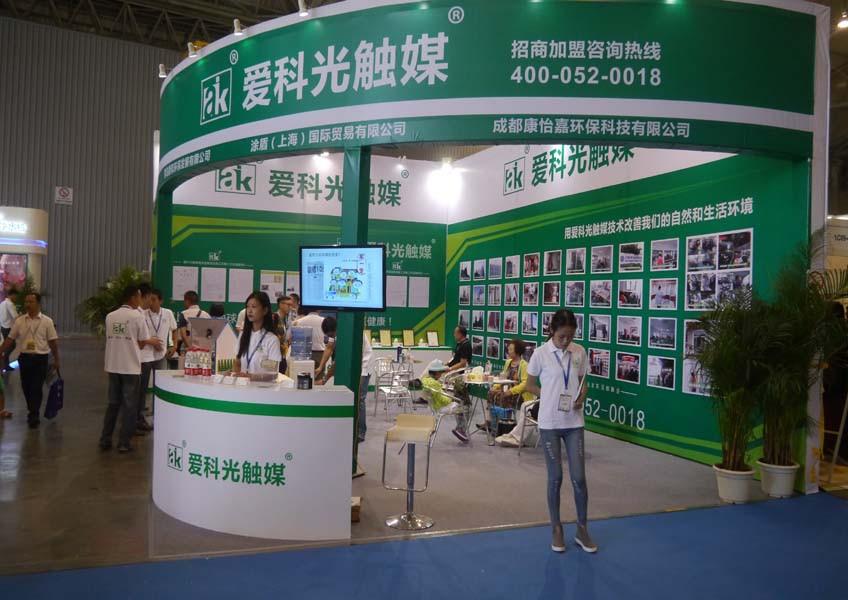 中国清洁(成都)博览会7