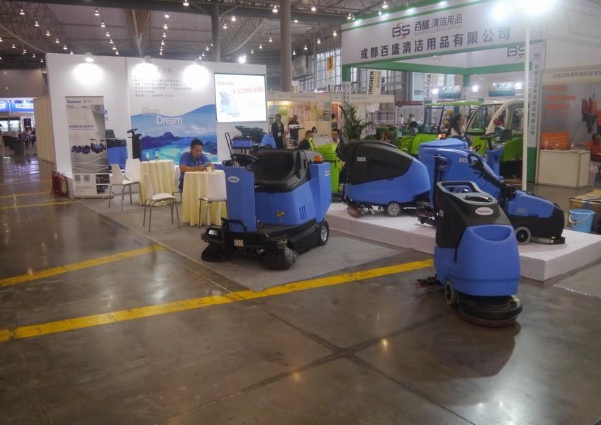 中国清洁(成都)博览会6