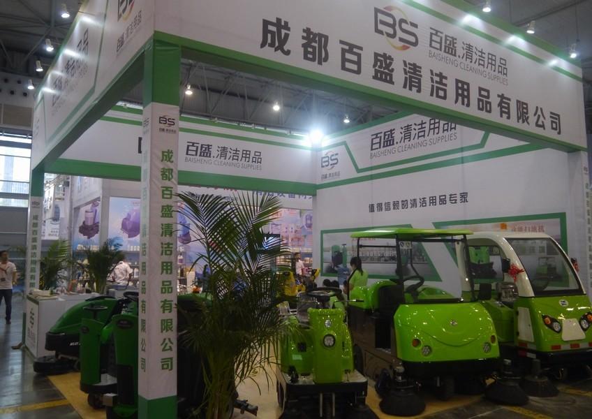 中国清洁(成都)博览会9