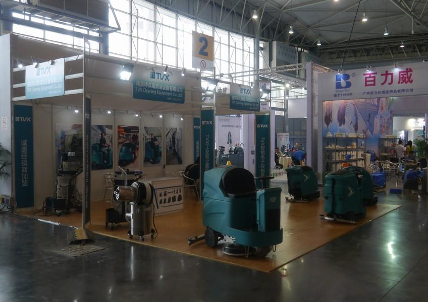 中国清洁(成都)博览会5