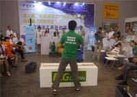 2015中国清洁(成都)博览会 活动锦集