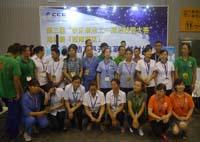 2015 中国清洁(成都)博览会 活动锦集1