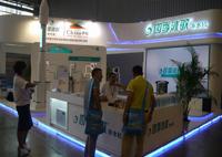 中国清洁(成都)博览会现场锦集