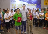 中国清洁(成都)博览会 擦窗比赛4