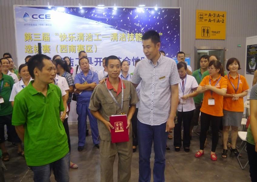 中国清洁(成都)博览会4