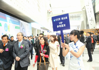 2013年中国清洁博览会VIP参观团