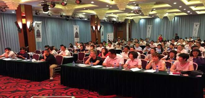 中国清洁研讨会大连站