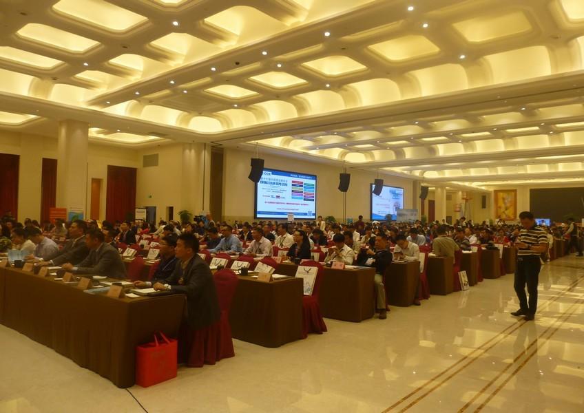 安徽省清洗保洁行业协会成立大2