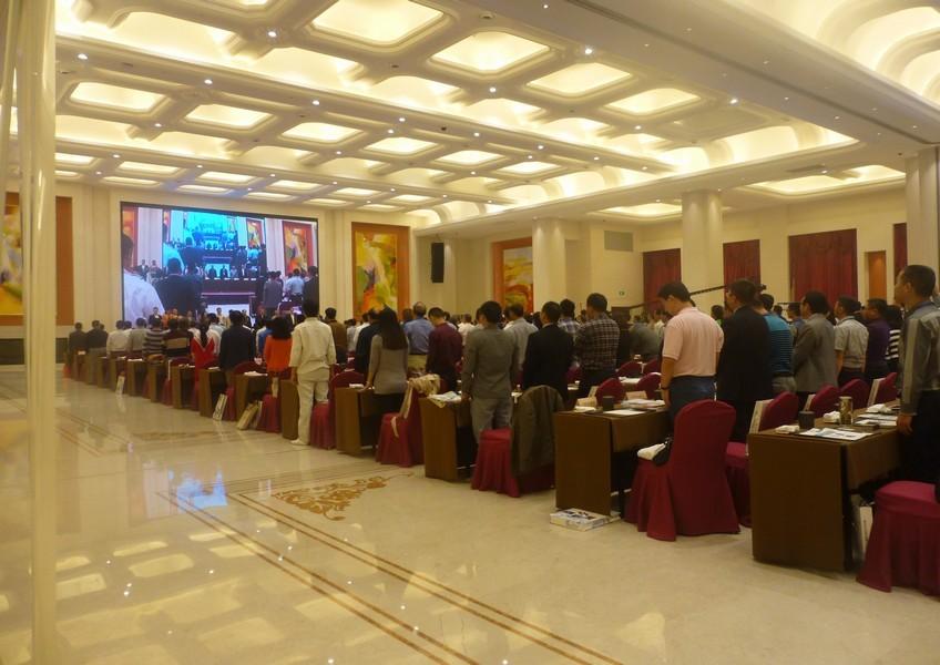安徽省清洗保洁行业协会成立大3