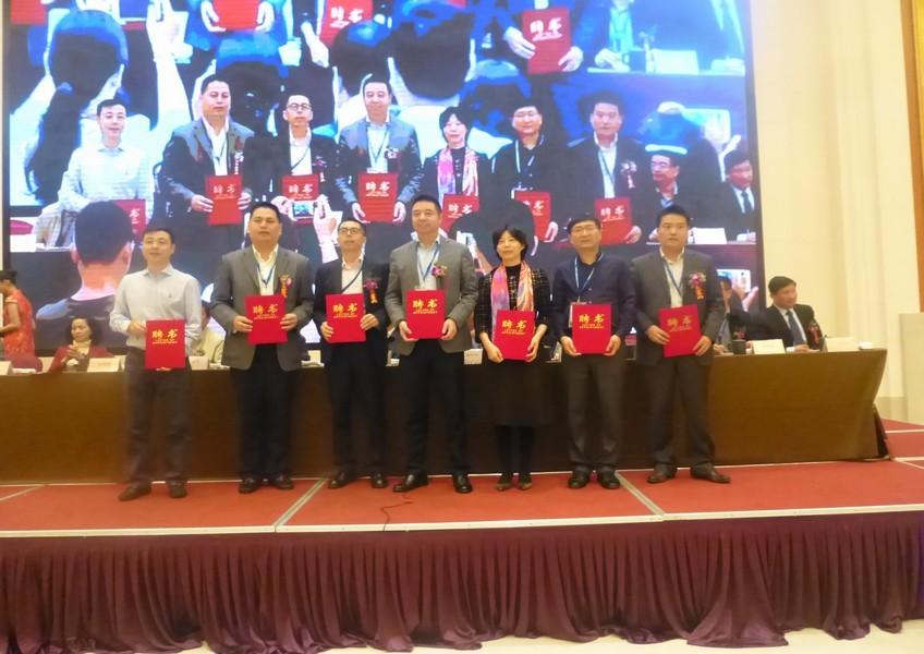 安徽省清洗保洁行业协会成立大9