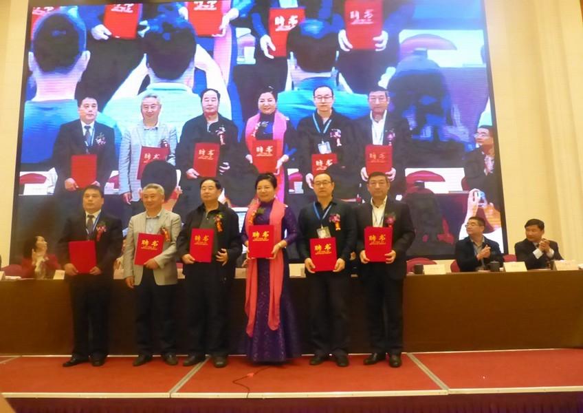 安徽省清洗保洁行业协会成立大10