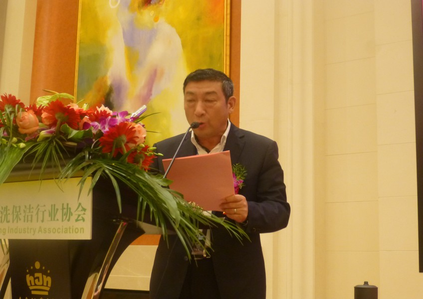 安徽省清洗保洁行业协会成立大会7