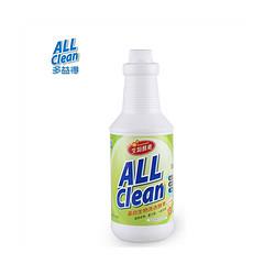 All Clean 蛋白生物洗衣酵素