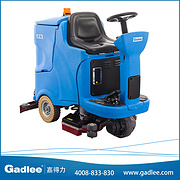 广东嘉得力Gadlee 驾驶式洗地机GT115 全自动电瓶驾驶式洗地车