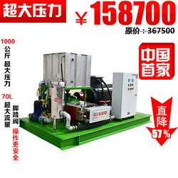 德威莱克电动高压清洗机DWE100/70