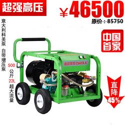 德威莱克电动高压清洗机DWE50/22