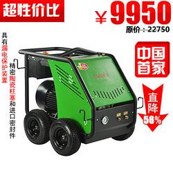 德威莱克电动高压清洗机DWE28/15C