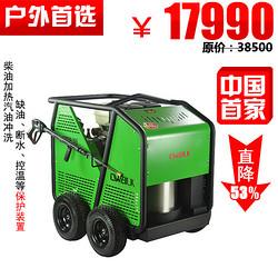 德威莱克汽油驱动热水高压清洗机DWGH20/15C