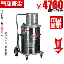 德威莱克气动反吹除尘吸尘器DW362F