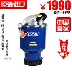 德威莱克肩背式吸尘器DW6BJ