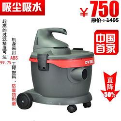 德威莱克经济型吸尘吸水机DWAS1020