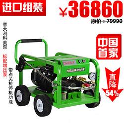 德威莱克电动高压清洗机DWE50/15