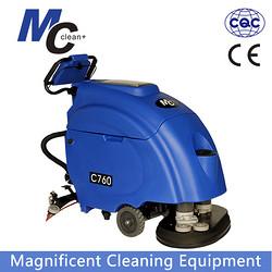 迈格尼C760全自动洗地机