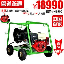 德威莱克汽油管道高压清洗机DWG17/30