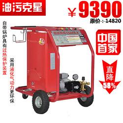 德威莱克电动高压燃气热水清洗机DWH03