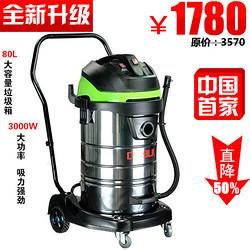 德威莱克吸尘吸水机DWX801A