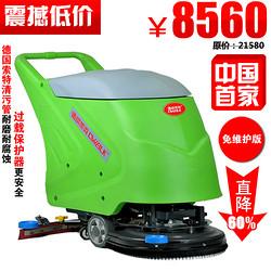 德威莱克电瓶式洗地机DW520A(免维护版)