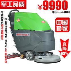 德威莱克电瓶式洗地机DW560