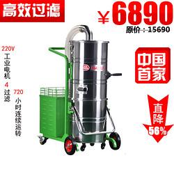 德威莱克工业吸尘器DW2210