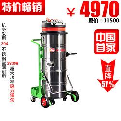 德威莱克单相工业吸尘器DWGS3000