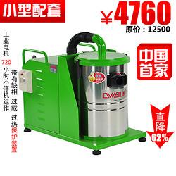 德威莱克台式工业吸尘器DWX175BT