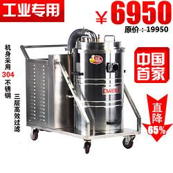 德威莱克工业吸尘吸水DWX220BS