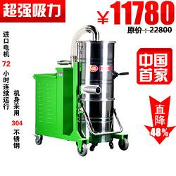 德威莱克工业吸尘器DWX340B