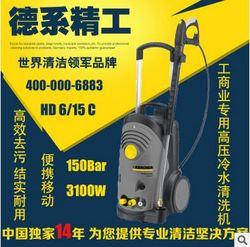 冷水上海高压清洗机