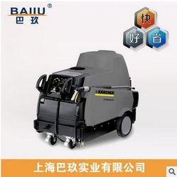 超耐用型高级热水高压清洗机